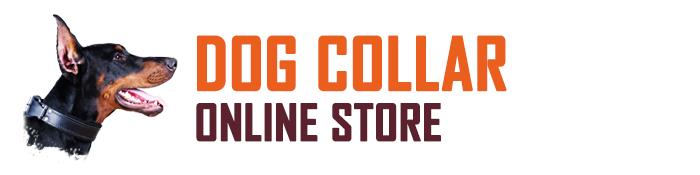 Dog Collar Store Logo 1503589121 1577794524